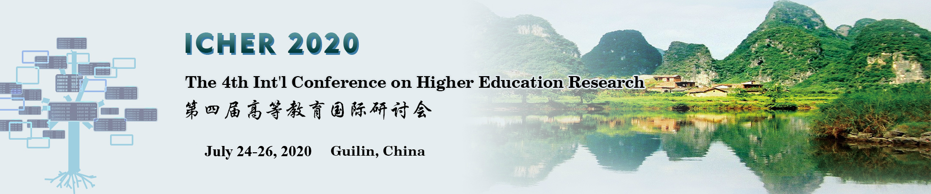 The 4th Int'l Conference on Higher Education Research (ICHER 2020